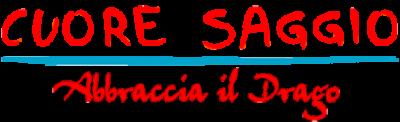 Logo Cuore Saggio di Valentina Albè